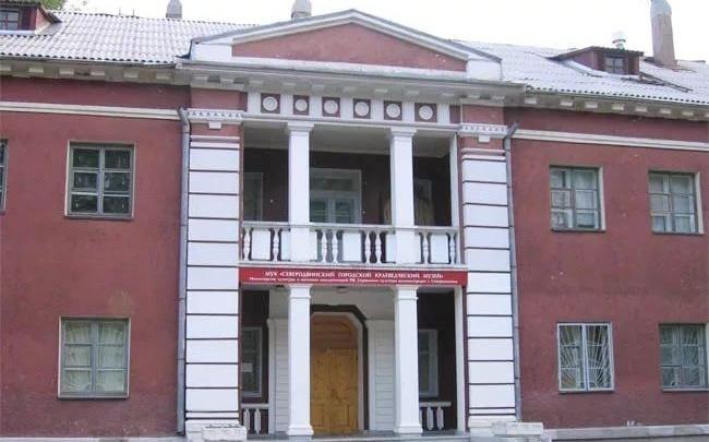 В Северодвинске выделят дополнительные средства на ремонт краеведческого музея