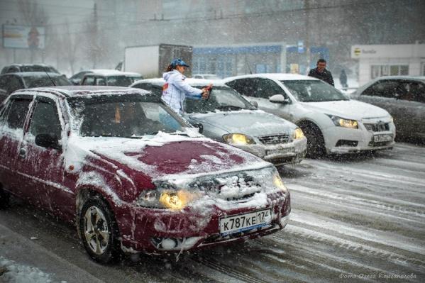 Из-за перепада температур на дорогах возможен гололёд