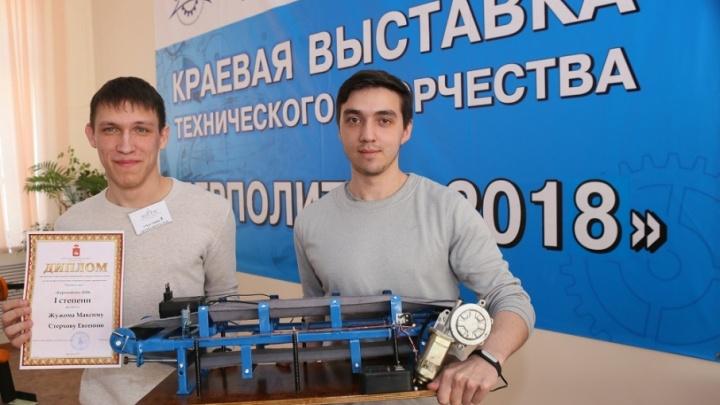 «Уралкалий» поддержал краевую выставку научно-технического творчества молодёжи «Берполитех-2018»