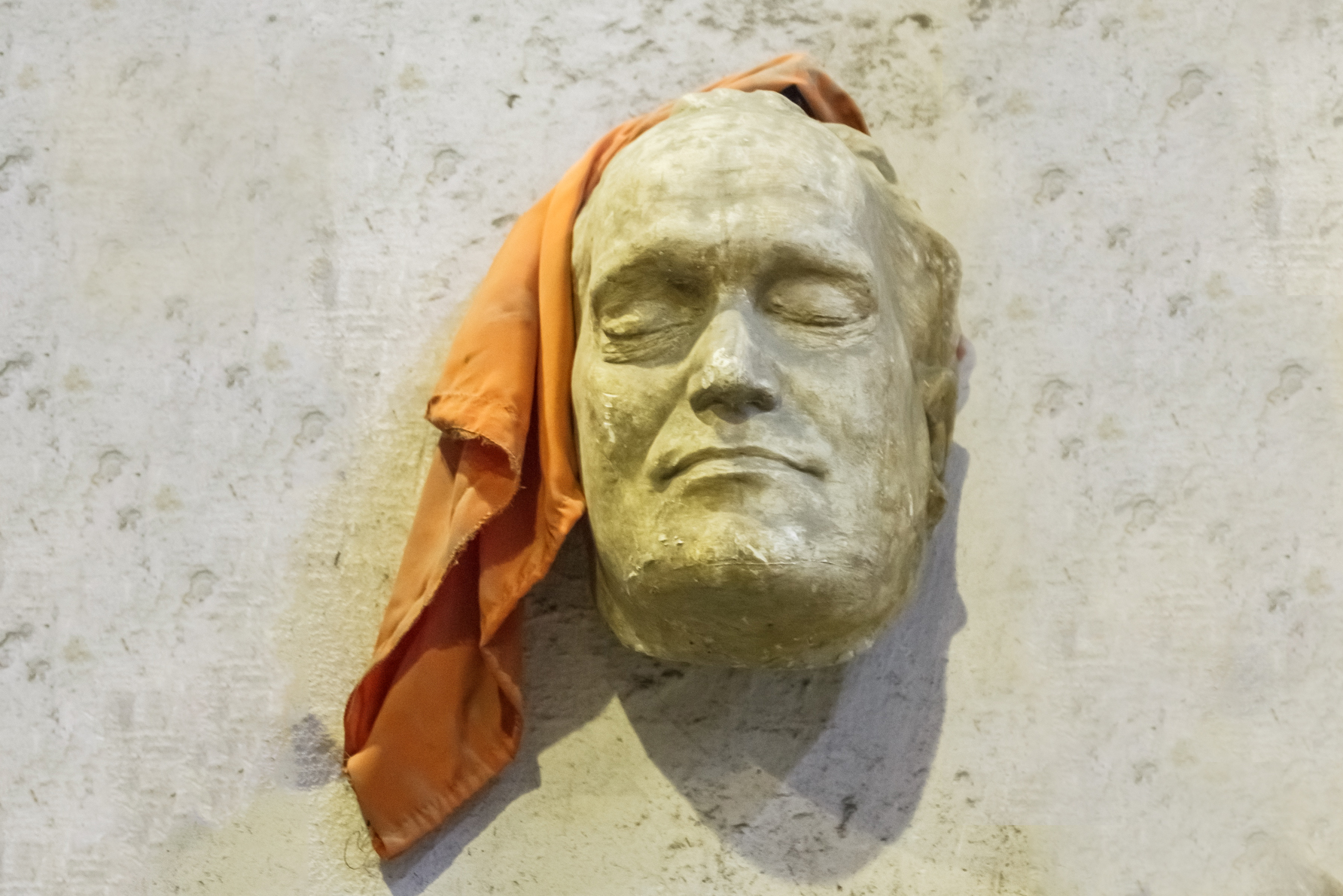 Посмертная маска Валериана Куйбышева, выполненная самарским скульптором Александром Куклевым