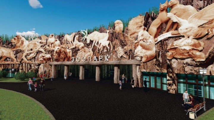 Обслуживание нового зоопарка в Перми обойдется в 550 млн в год