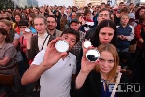 """Завершится фестиваль Ural Music Night на рассвете под звуки песни """"Луч солнца золотого""""."""