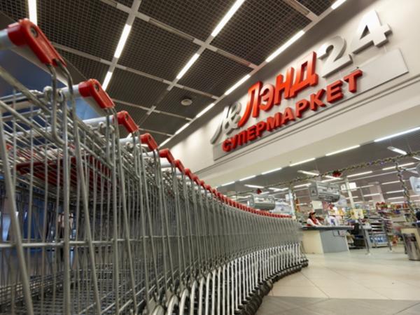 Фото с сайта supermarket-land.ru
