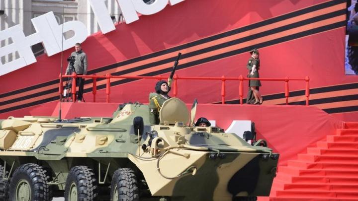 4 мая на время репетиции парада Победы в Перми перекроют центр города