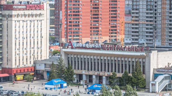 В Самаре скончалась  руководитель «Евразийской корпорации автовокзалов» Фэния Хакимова