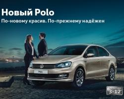 Сайт 161.ru запускает проект об автопутешествиях вокруг Ростова
