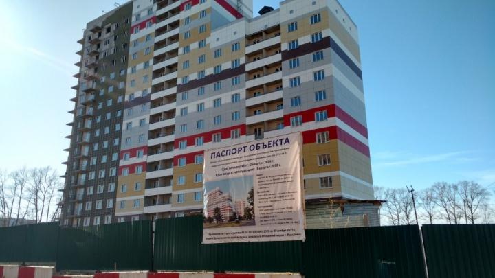 Сдача в эксплуатацию жилого дома «Богатырь» произойдет вовремя