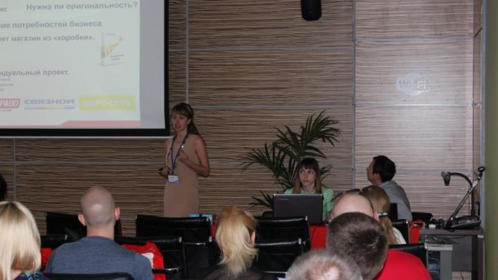 Как оторваться от конкурентов: в Челябинске пройдет бесплатный семинар для руководителей