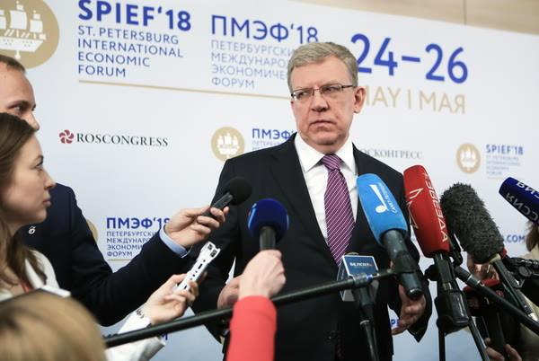 Алексей Кудрин, глава Счетной палаты РФ