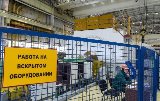 На Ростовской АЭС начался ремонт первого энергоблока