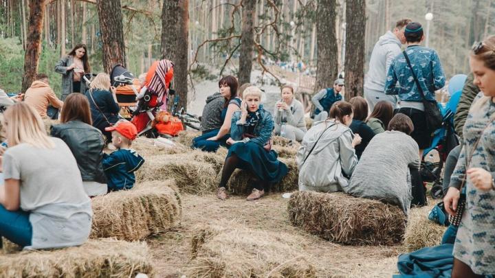 В Гилевской роще устроили «Жару»: фоторепортаж