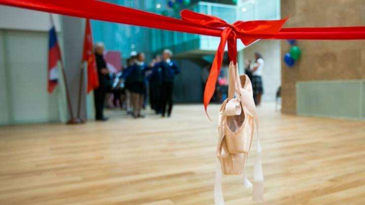 У юных жителей Поморья появится шанс стать артистами балета