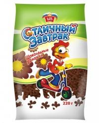 Челябинцев приглашают погадать на шоколадных ромашках