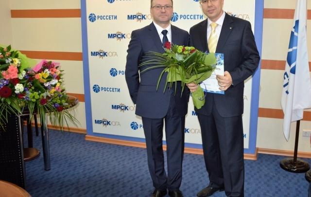 Сотрудники Волгоградского филиала МРСК Юга удостоены высоких профессиональных наград