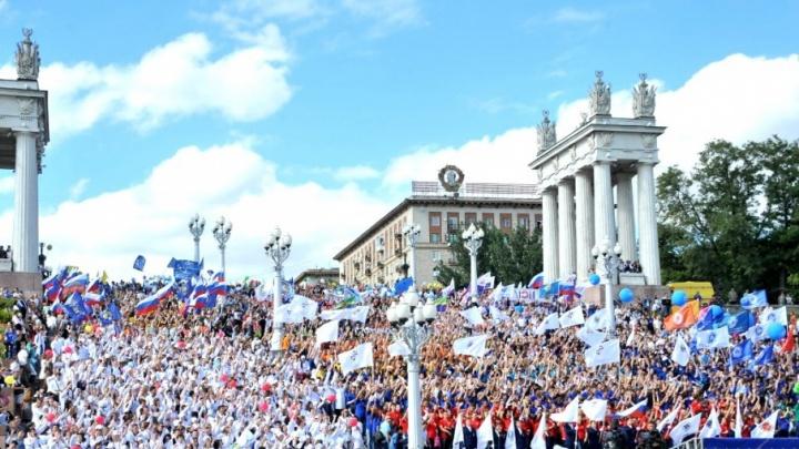Выходные в Волгограде: рыцарский турнир, фестиваль горчицы и битва за элеватор