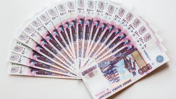 В Самаре социально активные инвалиды получат по 20 000 рублей