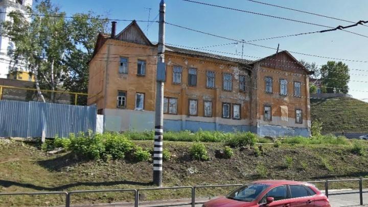 В Самаре планируют снести жилой ветхий дом около Иверского монастыря