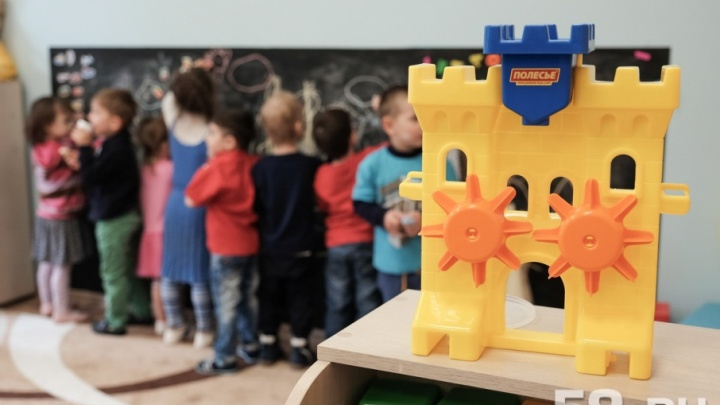 В Березниках эвакуировали детский сад из-за подозрительного пакета