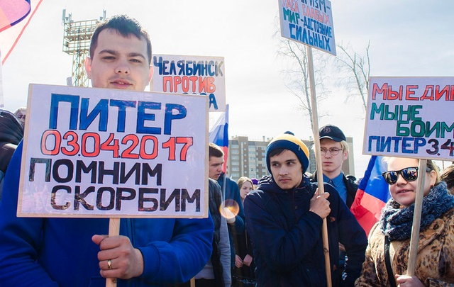 В Челябинске три тысячи горожан поддержали акцию против терроризма