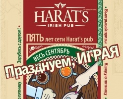 Harat's Pub: играем в «Камень-ножницы-бумага»