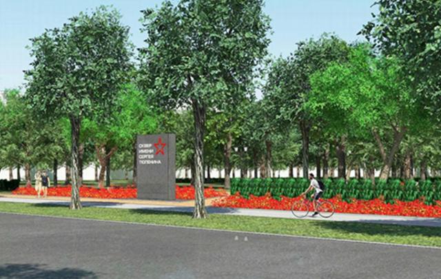 Сквер имени Тюленина в Ростове масштабно благоустроят к концу мая