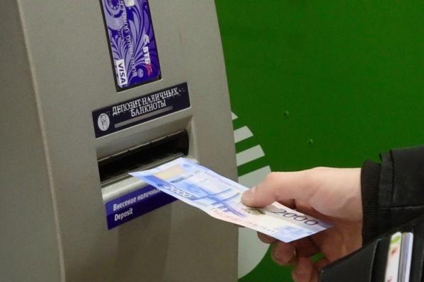 «ВТБ» принял новые купюры с Владивостоком