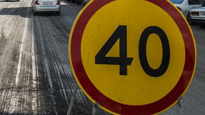 Как пять «Ростов-Арен»: в правительстве озвучили стоимость кольцевой автодороги вокруг донской столицы