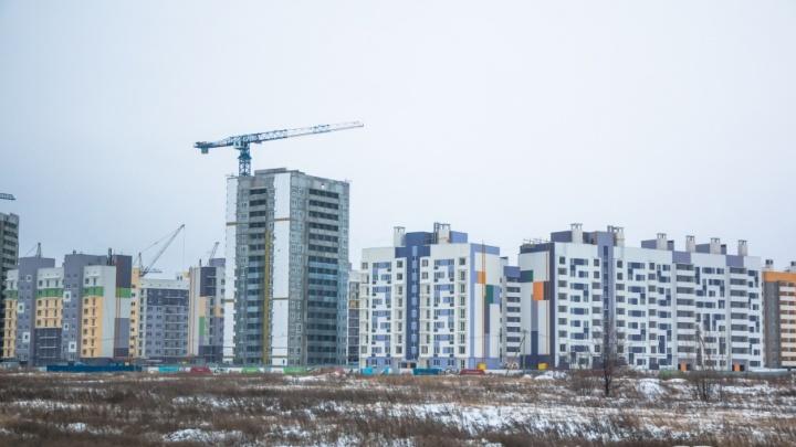 Дольщики «Дубравы» получат квартиры в Волжском районе