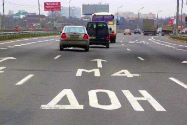 Люди считают, что добраться в Ростов по-другому нельзя