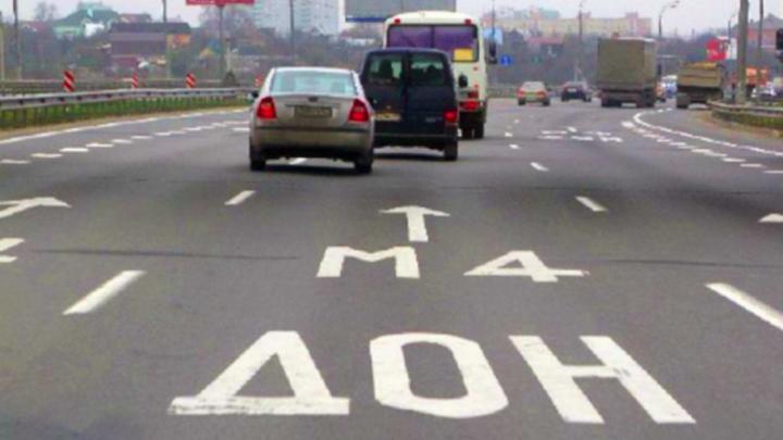 Чиновники не собираются отказываться от введения платы за проезд по трассе М-4 «Дон» в Азовском районе