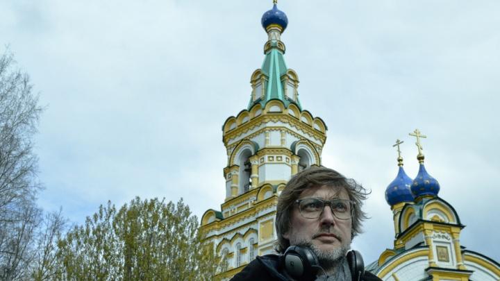 «Теперь вы – стая»: следуем по улицам Перми за искусственным интеллектом Remote Perm