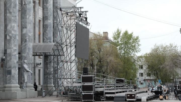 Пострадавшим в ЧП у ДК Солдатова выплатят по 200 тысяч рублей