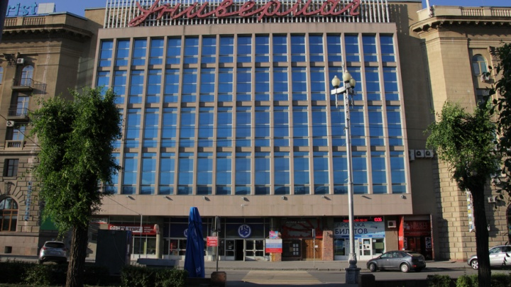 Суд обязал за полгода снести магазин в арке волгоградского ЦУМа