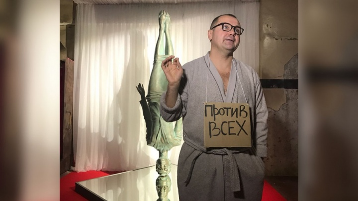 Экс-мэр Архангельска Донской открыл в Москве выставку о «сверхспособностях» Путина