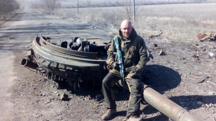 Его все любили и уважали: в Донбассе погиб тюменец Виталий Угренинов