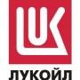 Бесплатные литры от ЛУКОЙЛ