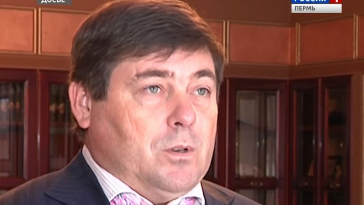 В Перми начнется суд над экс-директором пенсионного фонда «Стратегия»