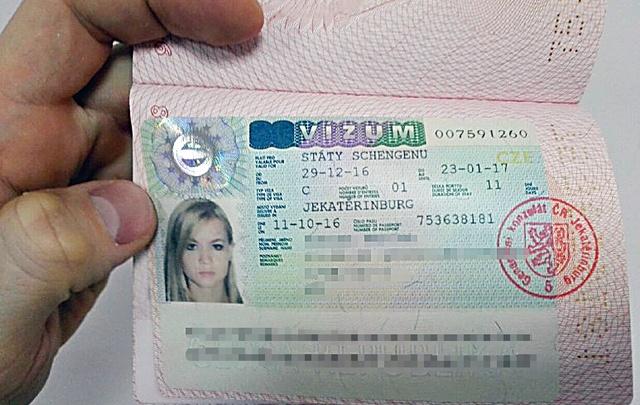 Челябинцы смогут получить визу в Чехию без поездок в другие города