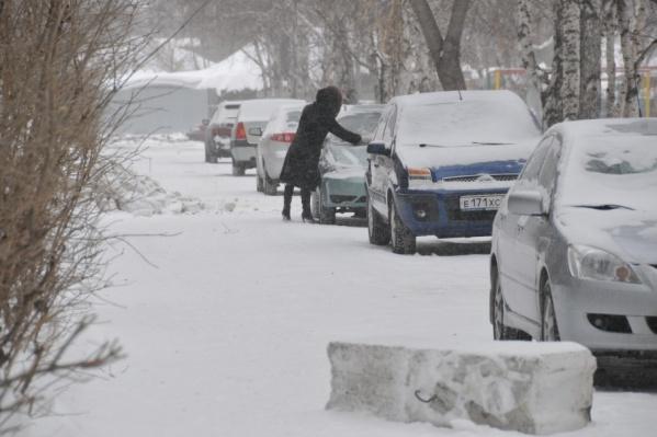 Грядущая зима в нашем регионе обещает быть тёплой