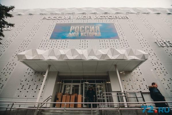 В музее представлена история России до 2016 года