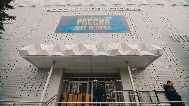 В Тюмени открылся один из самых дорогих музеев: считаем вместе, во сколько он обошелся