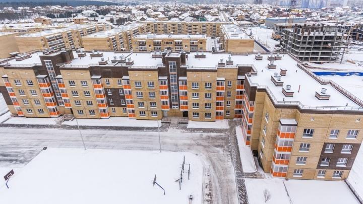 Корпорация «Девелопмент-Юг» вместе с японскими инвесторами планирует построить в Перми новые объекты