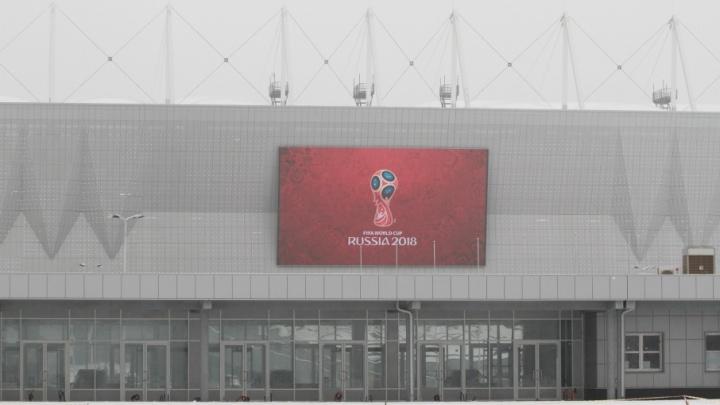 Исландские чиновники пригрозили бойкотировать матчи чемпионата мира в Ростове