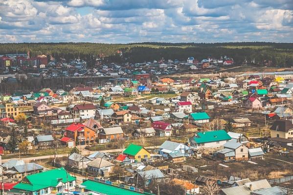 Средняя стоимость частного дома перевалила за 4 миллиона рублей