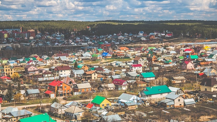 В Самаре продают коттедж за 200 миллионов рублей