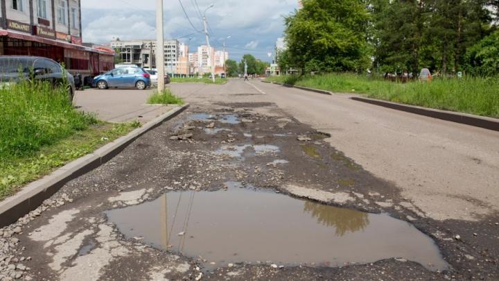 Владимир Слепцов рассказал, сколько денег нужно закатать в ямы Ярославля