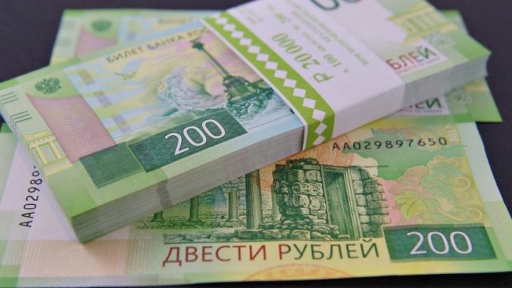 Бумажный Крым в вашем кошельке: где и как в Тюмени раздобыть новые 200 рублей