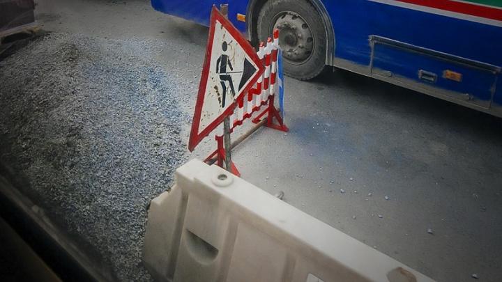 На участке улицы в Калининском районе ограничат движение на три дня