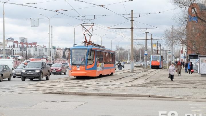 1 Мая из-за демонстрации в Перми изменится движение общественного транспорта