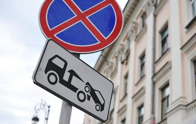 В центре Тюмени в апреле сократится количество мест для парковки